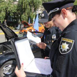 Штрафы в Украине на 2017