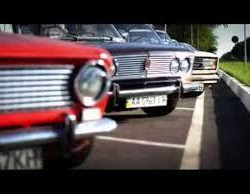 Выкуп отечественных авто